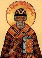 Святитель Кирилл Туровский