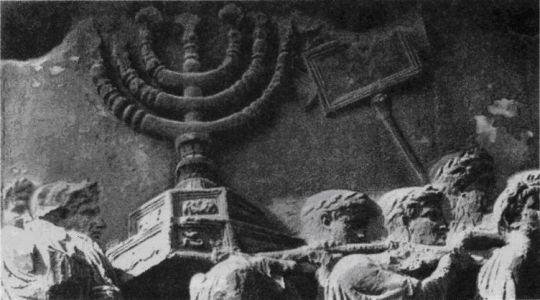 Триумфальная арка Тита, семисвечник