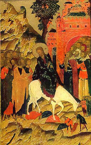 Вход Господень в Иерусалим. Новгородская икона XVI века